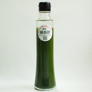 緑茶30%増でさらに効果アップ! 新・飲む緑茶酢 200ml 賞味期限2019.01.02
