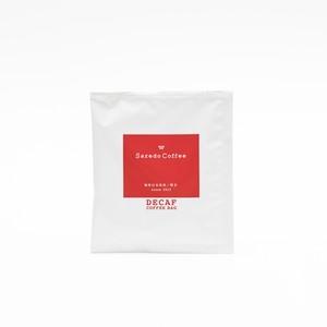 【送料込】 Decaf  コーヒーバッグ お試し5袋パック