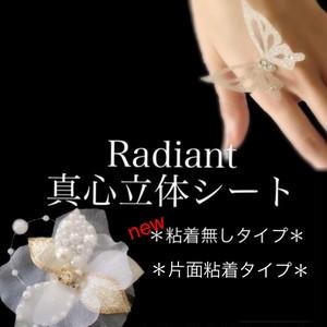 Radiant真心立体シート 【A5サイズ】片面粘着タイプ