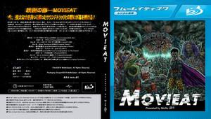 MOVIEAT