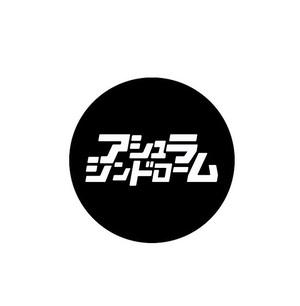 バッジ(2017ロゴ)