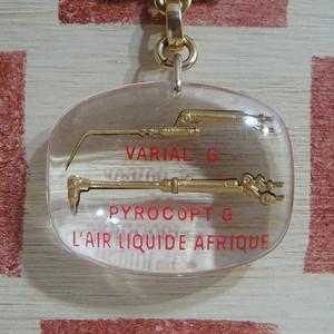 フランス Air Liquide[エア・リキード] 産業ガスメーカー ノズル広告 ブルボンキーホルダー