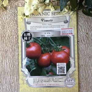 トマト/中玉 マティナ ORGANIC SEEDS 固定種 有機種子