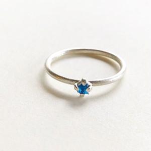 昨日までの私、サヨナラ 新しい私へ変化する「あなたの世界を変える青い宝石【超希少石】アウイナイト原石のリング11号」
