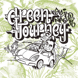 GEBO & DJ NAO-K / GREEN JOURNEY(CD)