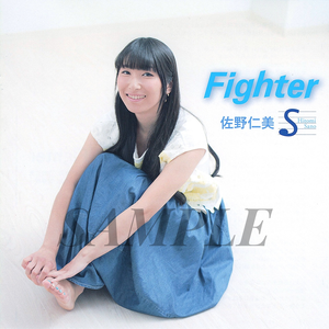 1st Single「Fighter」