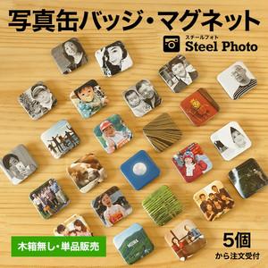写真で作るマグネット・缶バッジ【最少ご注文個数5個】