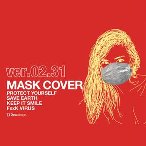 MASK COVER_02.31_GRAY TYPO PATTERN(コットンマスクカバー)