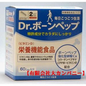 ワキ製薬・Dr.ボーンペップ箱入り(60粒)