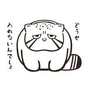 エコバッグLサイズ★マヌルネコ