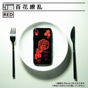 iPhoneソフトケース[4T-百花繚乱 / color:RED]