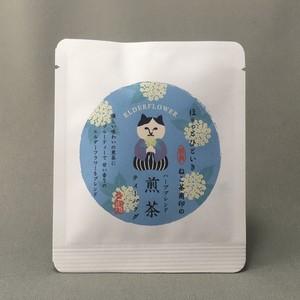 ねこ茶商印のハーブブレンド煎茶[エルダーフラワー]ティーバッグ(一煎タイプ)