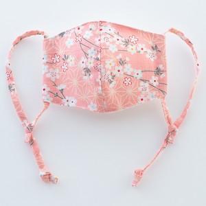 桜と麻の葉/ピンク