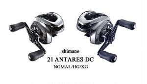 21 ANTARES DC ※送料無料