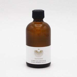 100% Pure Essential Water Alpinia Uraiensis / タイリン月桃 エッセンシャルウォーター沖縄産 100ml
