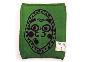 メンズ 腹巻き ひょっとこ Lサイズ 深緑  7jkp5328-1910