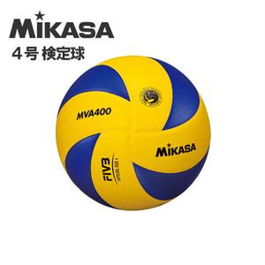 【ママさん&中学生用】 MIKASA バレーボール 検定球4号 MVA400