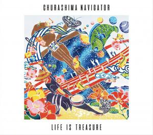 CD / Churashima Navigator / Life Is Tresure