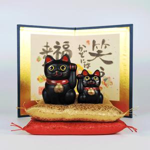 黒招き猫ペア 福々セット