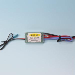 モータアンプ_電池線あり(#205262)