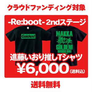 【Re:boot対象】進藤いおりカラー「Golden!ロゴTシャツ 黒ver」(6000円)※8月中発送予定