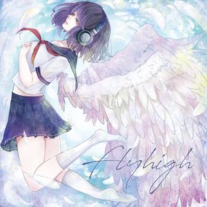 【限定盤:サインなし】New Single「flyhigh」