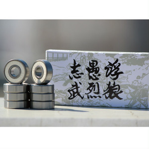 FLOWGRESSIVE / WHITE bearings