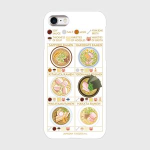 [売切れ] ラーメンスマホケース iPhone7用(白)