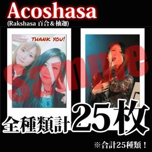 【チェキ・全種類計25枚】Acoshasa(Rakshasa 百合&柚迦)
