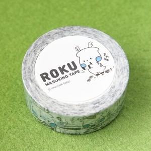 【ロク】マスキングテープ「VOL.2」