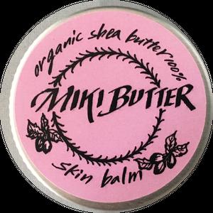 100%天然 未精製シアバター ミキバター 45ml  ゼラニウム