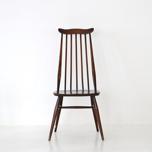 Goldsmith chair / Ercol