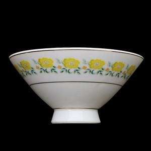 昭和レトロ 花柄 茶碗 黄 (227)