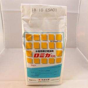 ロミカ粒剤 3kg 8袋