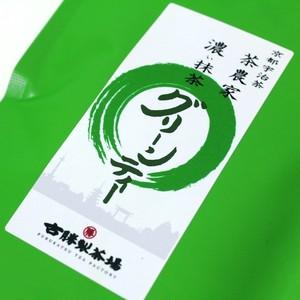 茶農家のグリンティー(150g)