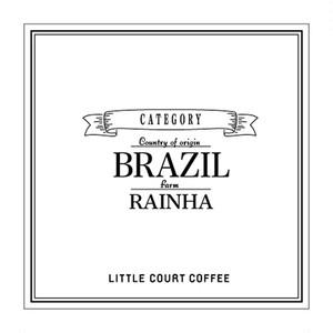 中煎り/ブラジル/RAINHA/100g