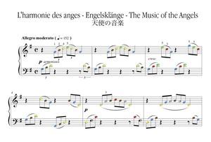天使の音楽 ブルグミュラー作曲 25の練習曲より 第21番