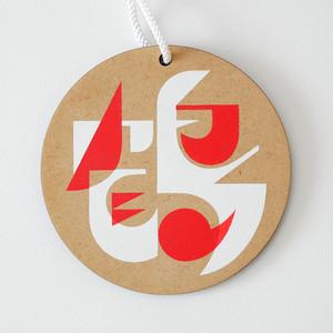 タイポ飾り絵馬/鶴