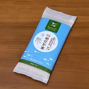 【新商品】門崎 めだか米 真空パック 300g(2合)