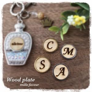 Wood Initial plate 〜5個セット⌘グルーデコ®︎・粘土系用〜