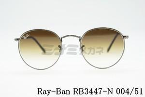 【正規取扱店】Ray-Ban(レイバン) RB3447-N 004/51 50サイズ ラウンド ボストン