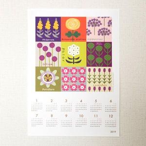 Flower366 カレンダー  (relax)