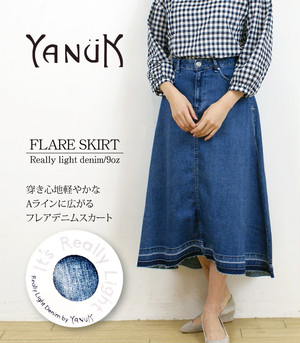 YANUK/ヤヌーク フレアデニムスカート Flare Denim Skirt 57181035 日本製/MADE IN JAPAN