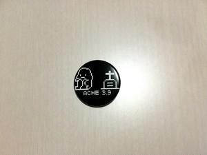 44mm ぼっち缶バッチ