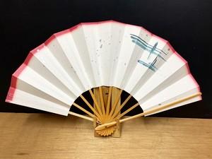 天紅銀砂子 白竹【KR013】