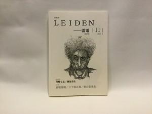 LEIDEN ──雷電【新本】