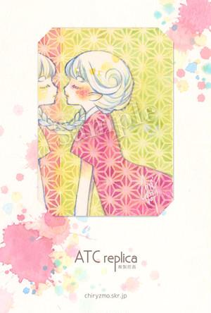 ATCレプリカ|ヒヅキカヲル ③『あなたの境界』