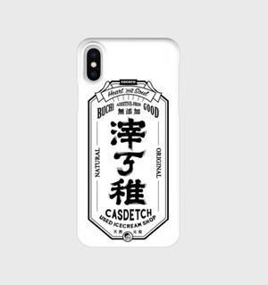 滓丁稚 iPhoneスマホカバー ホワイト×ブラック