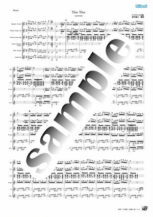 ティコティコ(6重奏) / Z.アブレウ (パート譜セット)