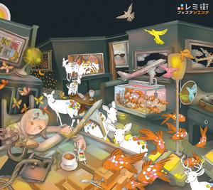 [在庫残少] [CD] レミ街 (Remigai) - フェスタシエスタ (Festa Siesta)